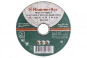 Диск отрезной по металлу HAMMER 125х1,6х22мм (25/400)